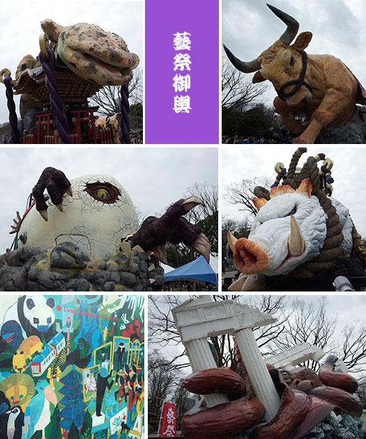 160327_芸祭御輿.jpg