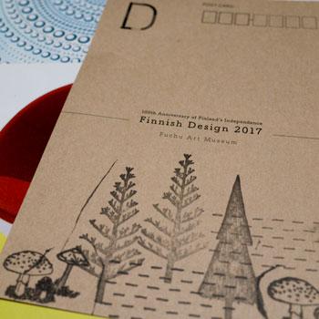 170924_フィンランド・デザイン展-03.jpg