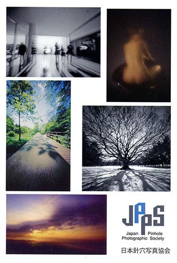 160731_JPPS2016-01.jpg