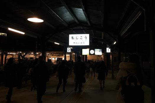 170122_門司港-00.jpg