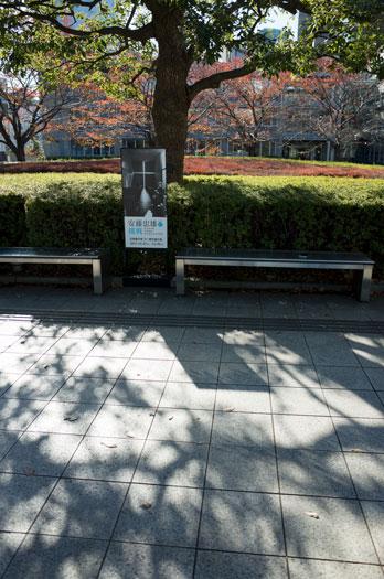 171126_安藤忠雄展-01.jpg
